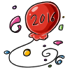 Red New Years Balloon